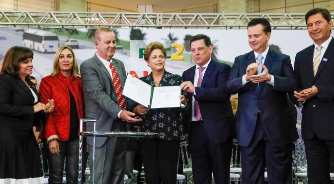 Dilma e Perillo defendem relações republicanas e democráticas entre partidos